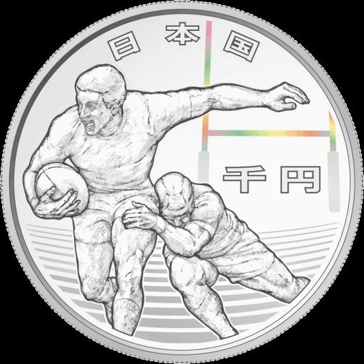 Япония монета 1 000 иен Чемпионат мира по регби 2019, реверс