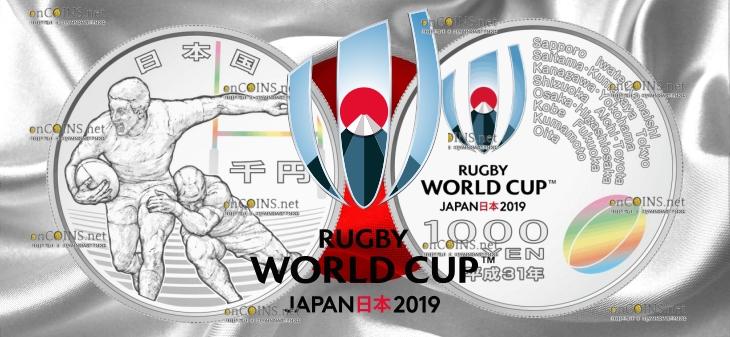 Япония монета 1 000 иен Чемпионат мира по регби 2019