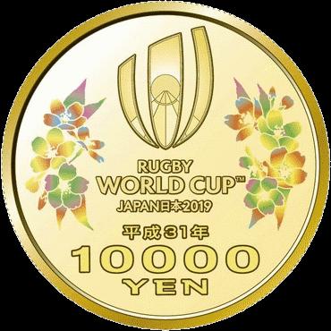 Япония монета 10 000 иен Чемпионат мира по регби 2019, аверс