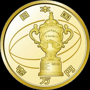 Япония монета 10 000 иен Чемпионат мира по регби 2019, реверс