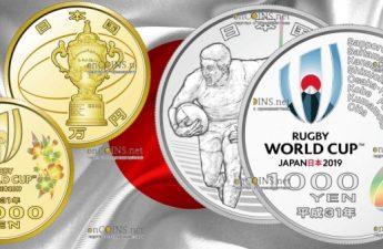 Япония серия монет к Чемпионату мира по регби 2019