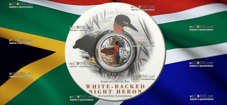ЮАР монета 10 рандов Белобокая Кваква