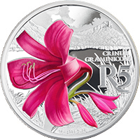 ЮАР монета 5 рандов Кринум Граминикола, реверс