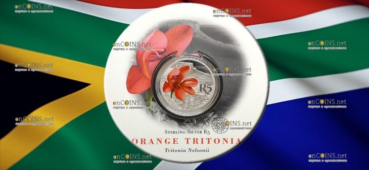 ЮАР монета 5 рандов Тритония