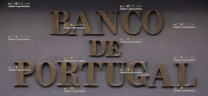 Банк Португалии - Banco de Portugal