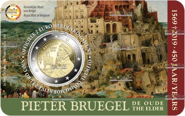 Бельгия монета 2 евро Питер Брейгель, подарочная упаковка