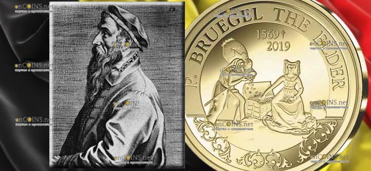 Бельгия монета 50 евро Питер Брейгель