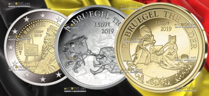 Бельгия монеты в память о 450-летии со дня кончины Питера Брейгеля