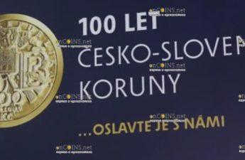 Чехия монета 100 миллионов крон 100-летие чехословацкой валюты