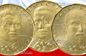 Чехия выпускает очередную серию циркуляционных монет к 100-летию создания независимого чехословацкого государства