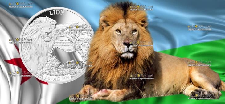 Джибути монета 250 франков Лев