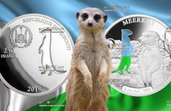 Джибути монета 250 франков Сурикат