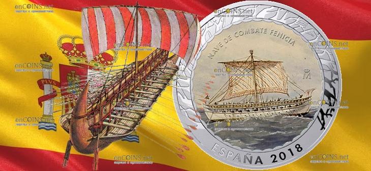 Испания монета 15 евро Финикийский боевой корабль
