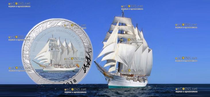 Испания монета 1,5 евро Учебное судно Хуан Себастьян де Элькано