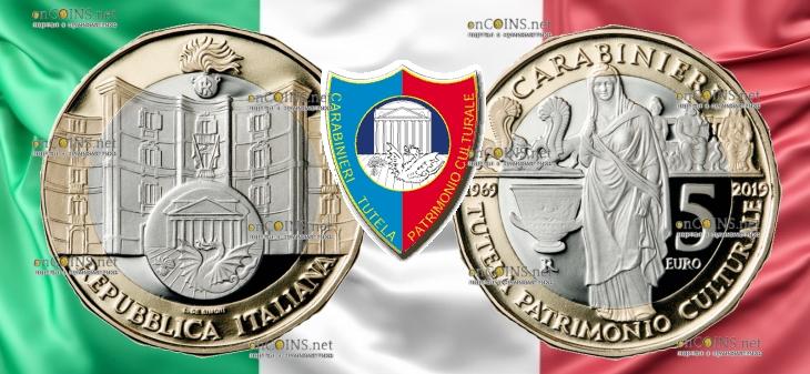 Италия монета 5 евро 50-летие Подразделения карабинеров по охране культурного наследия