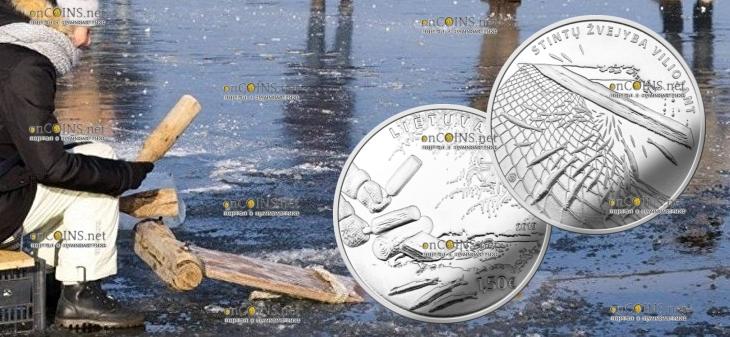 Литва монета 1,5 евро Ловля Корюшки