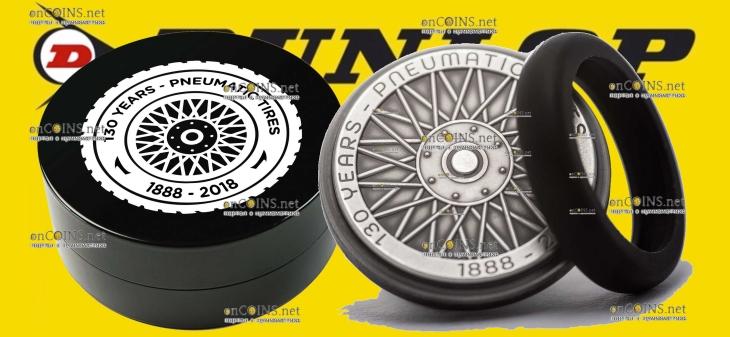 Ниуэ монета 5 долларов 130-летие изобретения Dunlop, подарочная упаковка