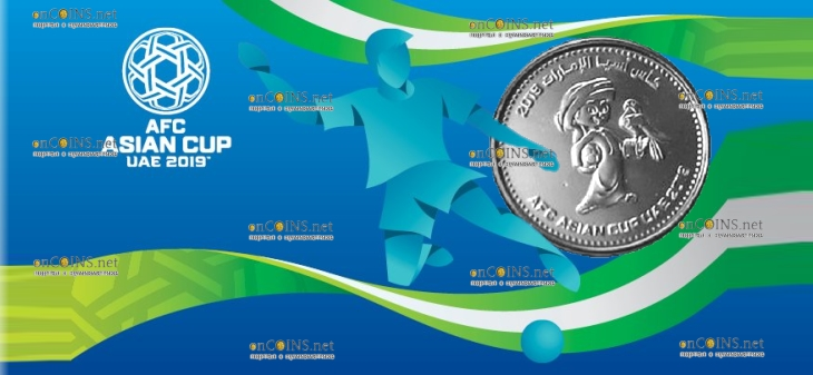 ОАЭ монета 1 дирхам Кубок Азии по футболу 2019