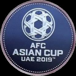 ОАЭ монета 50 дирхам Кубок Азии по футболу 2019, реверс