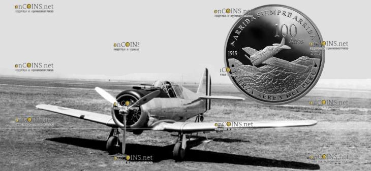 Перу монета 1 соль 100 лет ВВС Перу