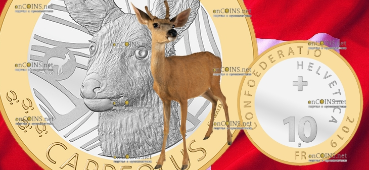 Швейцарии монета 10 франков Косуля