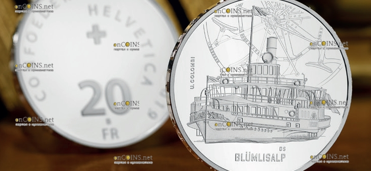 Швейцария монета 20 франков Пароход Blümlisalp, реверс