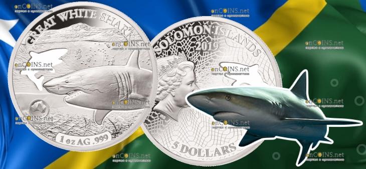 Соломоновы острова монета 5 долларов Белая акула