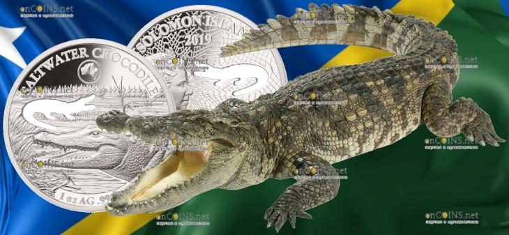 Соломоновы острова монета 5 долларов Гребнистый крокодил