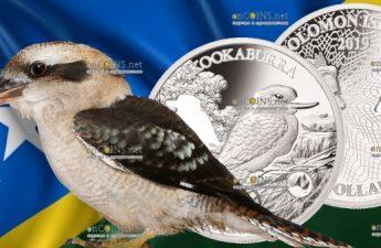 Соломоновы острова монета 5 долларов Кукабара