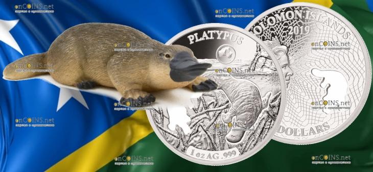 Соломоновы острова монета 5 долларов Утконос