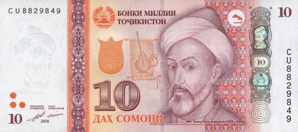 Таджикистан банкнота 10 сомони, 2018 год, лицевая сторона