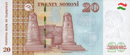 Таджикистан банкнота 20 сомони, 2018 год, оборотная сторона