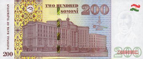 Таджикистан банкнота 200 сомони, 2018 год, оборотная сторона
