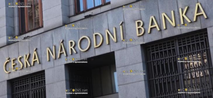 Центральный банк Чехии Česká národní banka Чешский Национальный банк