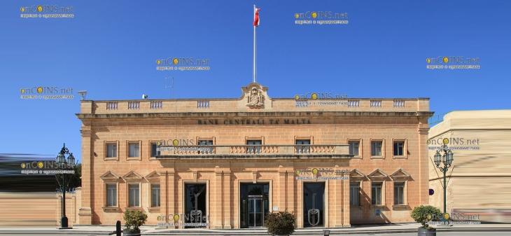Центральный банк Мальты - Bank Ċentrali ta' Malta
