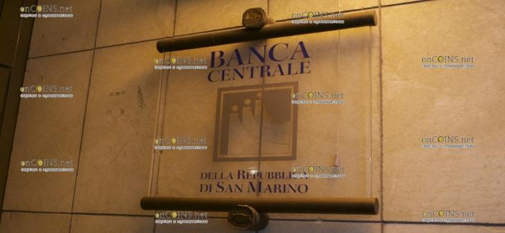 Центральный банк Сан-Марино