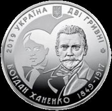Украина монета 2 гривны Богдан Ханенко, аверс