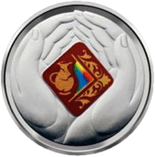 Украина монета 2 гривны Богдан Ханенко, реверс