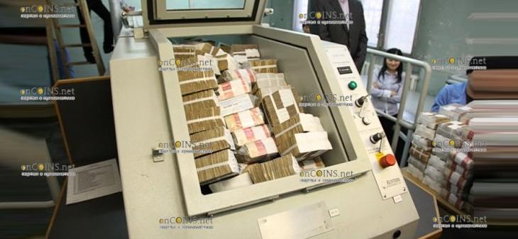 В Украине уничтожили банкноты на 41 млрд гривен