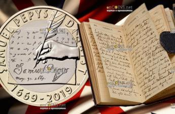 Великобритания монета 2 фунта 350 лет со дня последней записи в дневнике Сэмюэля Пипса