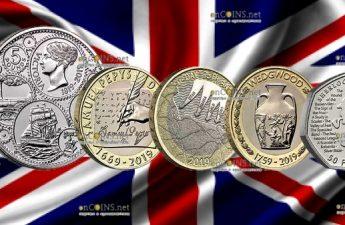 Великобритания набор памятных монет 2019 года