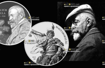 Венгрия монета 2 000 форинтов Дьюла Бенцур