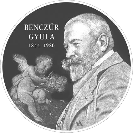 Венгрия монета 2 000 форинтов Дьюла Бенцур, реверс
