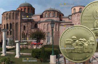 Венгрия монета 2 000 форинтов Ирина Венгерская
