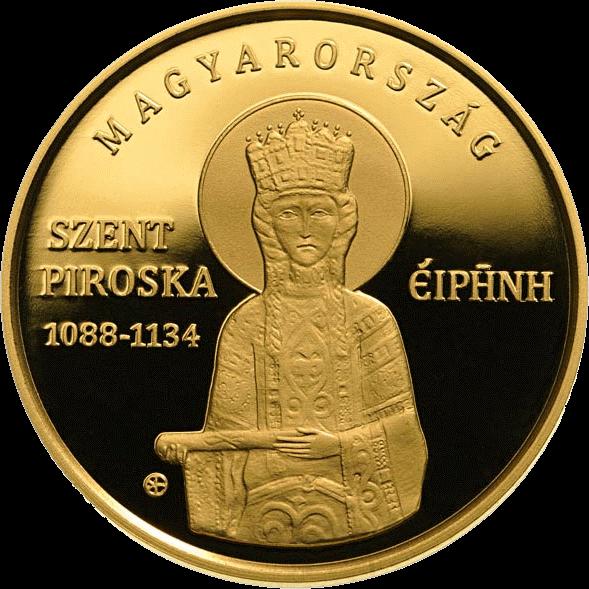 Венгрия монета 50 000 форинтов Ирина Венгерская, аверс