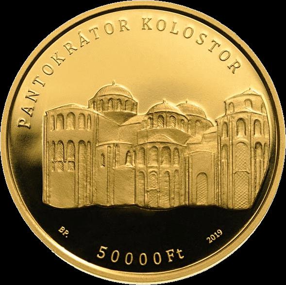 Венгрия монета 50 000 форинтов Ирина Венгерская, реверс