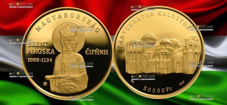 Венгрия монета 50 000 форинтов Ирина Венгерская