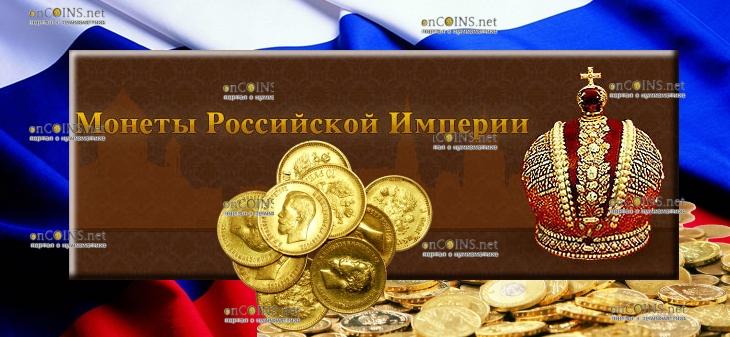 золотые монеты, продажа золотых монет