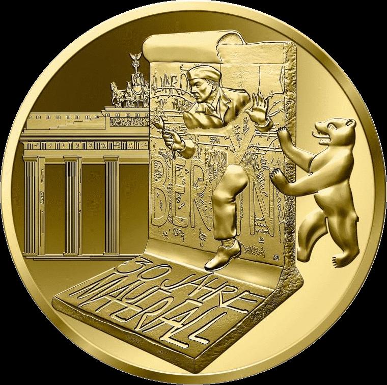 Франция монета 5 евро Падения Берлинской стены, аверс