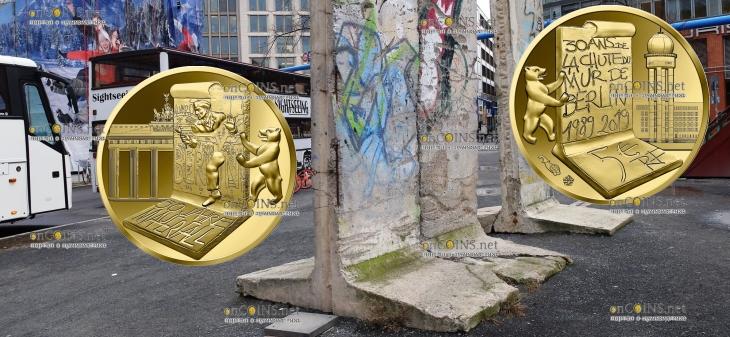 Франция монета 5 евро Падения Берлинской стены